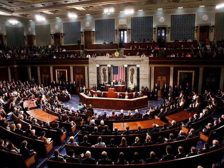 Конгресс США заблокировал резолюцию об импичменте Трампу