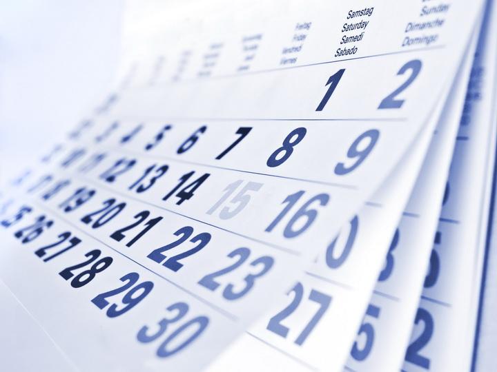 Названы нерабочие дни в 2018 году в связи с праздниками Новруз, Рамазан и Гурбан
