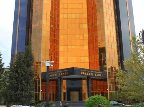 ЦБА сообщил о росте денежной базы в Азербайджане