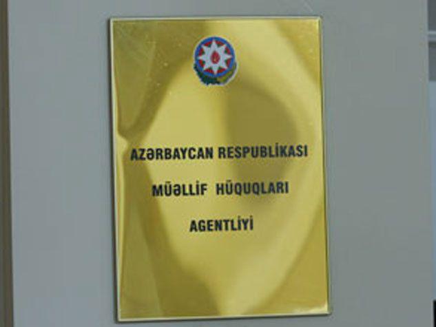 В Азербайджане понизился уровень пиратства