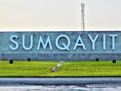 Израильская сторона изучает возможности сотрудничества с промышленными предприятиями Сумгайыта