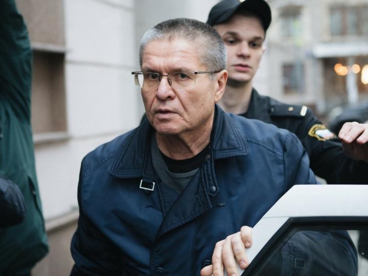 Суд приговорил Улюкаева к восьми годам лишения свободы