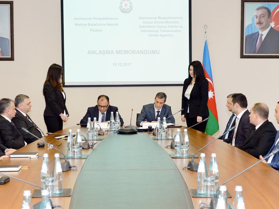 Госагентство по спецсвязи Азербайджана поможет ПНФР в сфере IT-безопасности
