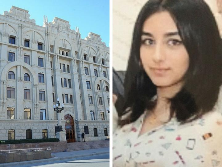 В Баку без вести пропала девушка - ФОТО