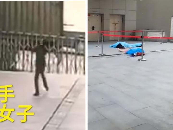 Охранник погиб, пытаясь спасти самоубийцу, которая спрыгнула с 11-го этажа - ВИДЕО