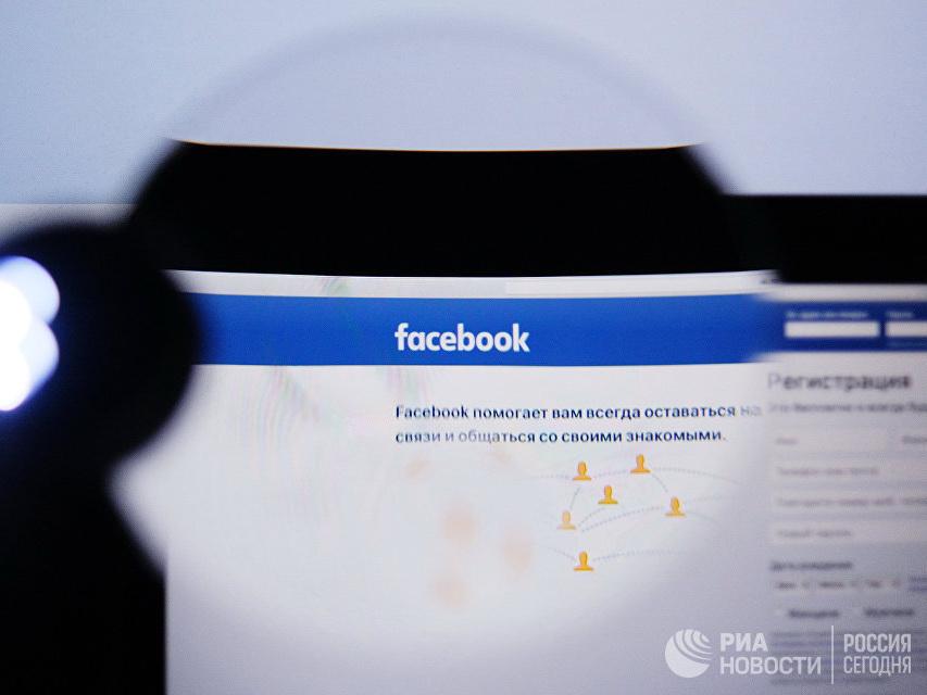 Facebook признал, что соцсеть причиняет вред