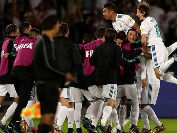 Реал — триумфатор клубного чемпионата мира! - ВИДЕО