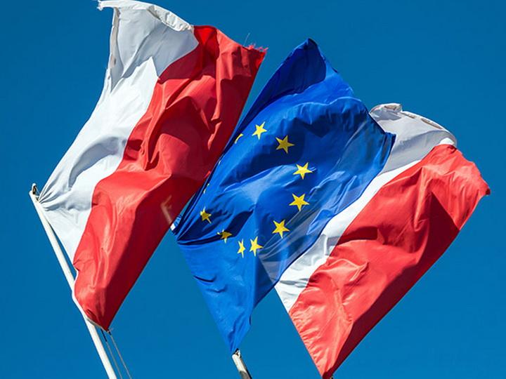 EC запустил санкционную процедуру против Польши