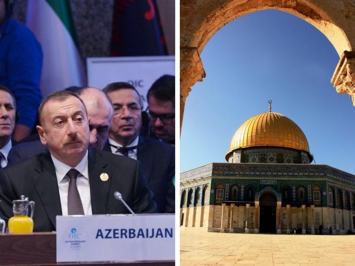 «Дружба дружбой…» О том, почему Азербайджан не отступит от своей позиции по Иерусалиму