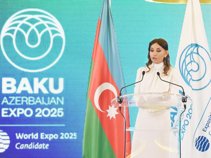 Зачем Азербайджану EXPO 2025?