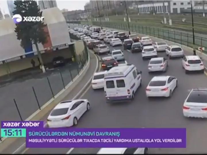 Новость о том, что в Баку водители пропустили «Скорую» в пробке, оказалась флешмобом - ВИДЕО