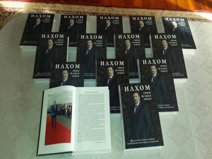 Tanınmış ingilis yazıçısının Azərbaycan Prezidenti haqqında kitabı tacik dilində çap edilib – FOTO