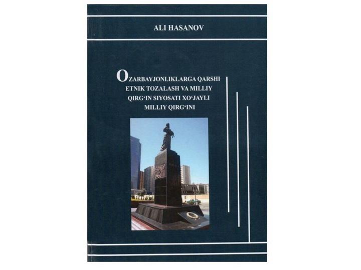 Книга Али Гасанова издана в Ташкенте на четырех языках