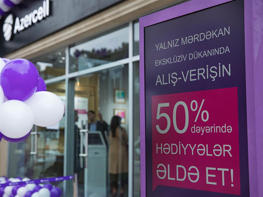 Новый эксклюзивный магазин Azercell теперь в Мардакяне - ФОТО