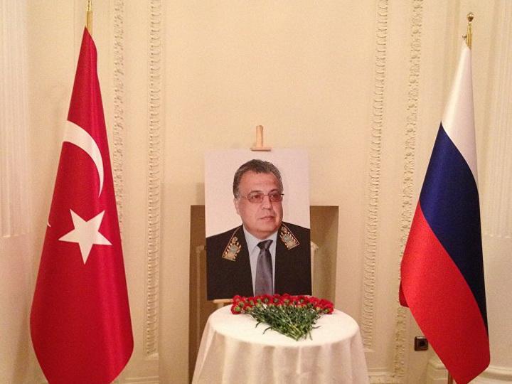 В Анкаре прошел концерт памяти Андрея Карлова