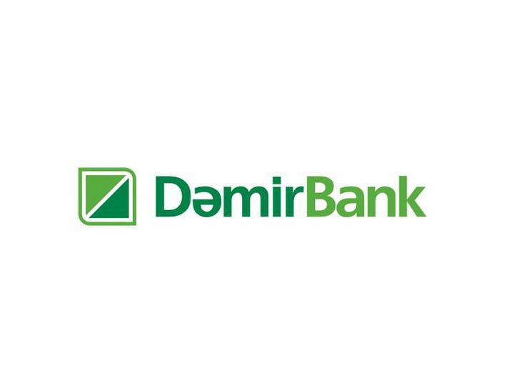 Ипотечный портфель DəmirВank на 37,2 млн манатов передан 4 банкам