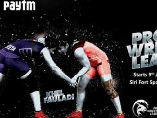 Гаджи Алиев проиграл, Асланбек Альборов выиграл на старте Pro Wrestling League-2018 - ВИДЕО