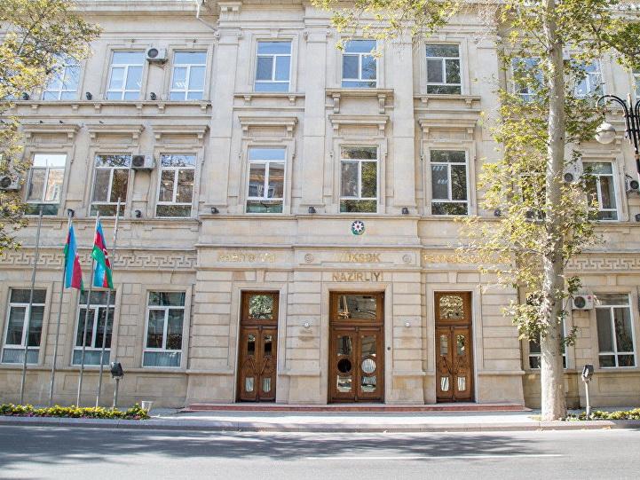 В Азербайджане выдано почти 127 тыс. сертификатов «e-подписи»