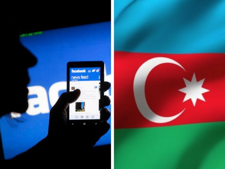 Ненависть и экстремизм в «Фейсбуке»: нужен ли Азербайджану закон против хаоса? – ФОТО