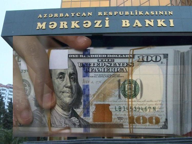 Валютные резервы Азербайджана выросли на 13,3%