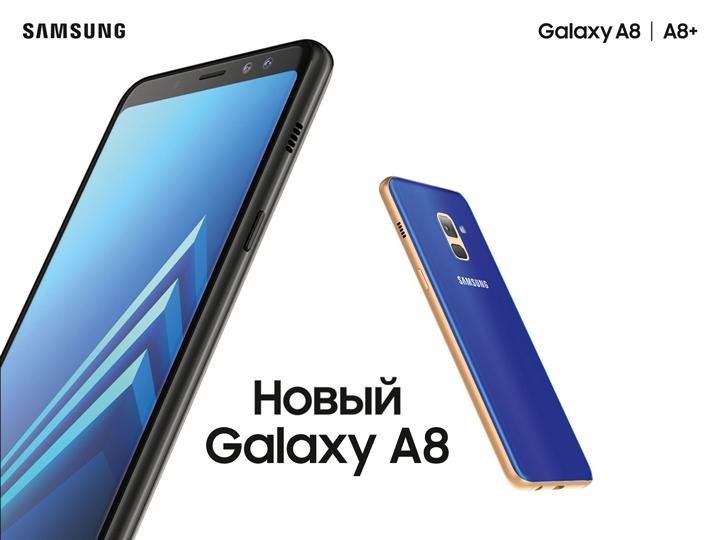 Galaxy A8 и A8+- новые смартфоны от Samsung