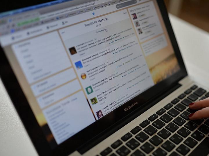Американские военные планируют следить за россиянами в соцсетях