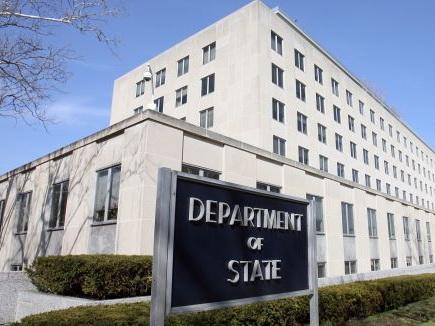 Госдеп США: Террористические группы продолжают планировать возможные нападения вАзербайджане