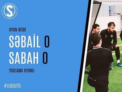 «Сабаил» пригласил на просмотр футболиста из Первой лиги Грузии
