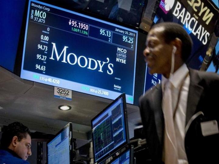Moody's впервые присвоил компании Petkim рейтинг В1, прогноз стабильный