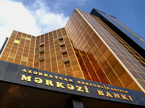 На депозитном аукционе ЦБА принял у банков 250 млн манатов