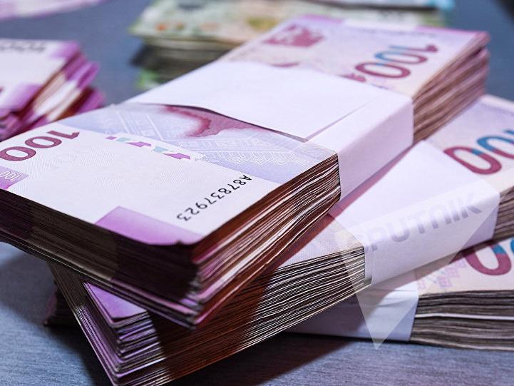 Официальный курс маната ко всем валютам на 12 января