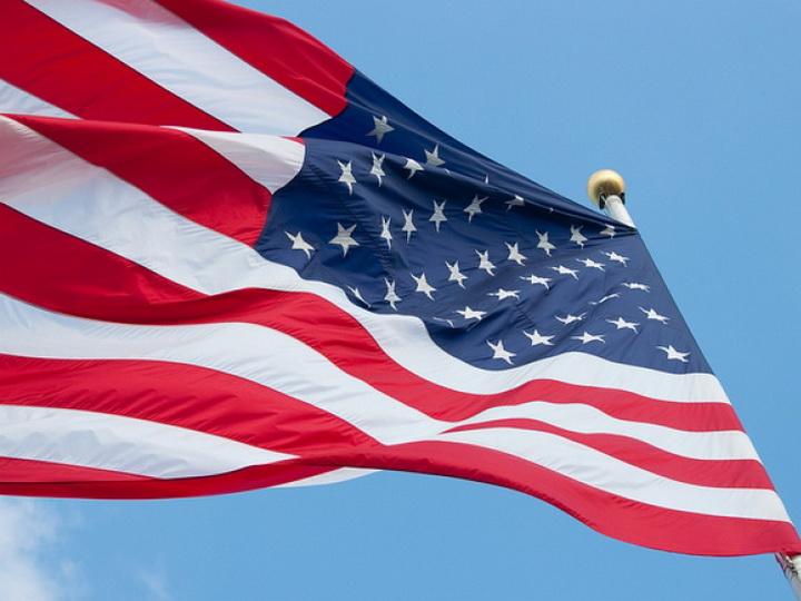 США ввели санкции по Ирану против пяти физических лиц и девяти структур