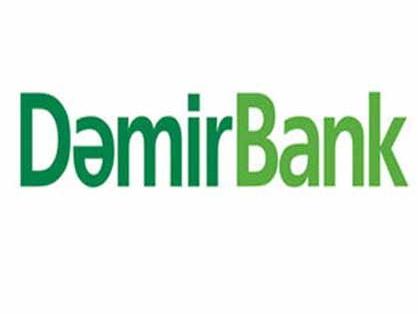 Где будут выдаваться компенсации вкладчикам закрытого Demirbank?