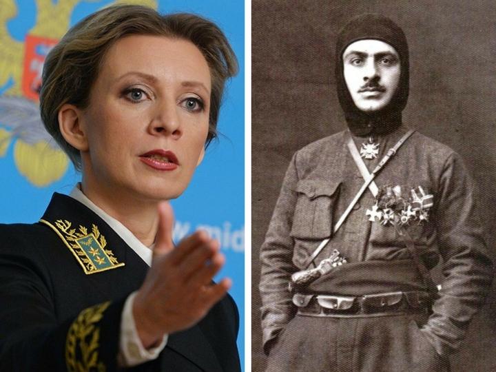 Вниманию Марии Захаровой: Сказали «А», говорите и «Б», или Почему МИД РФ редко вспоминает об армянских нацистах?