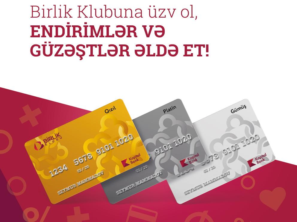 Присоединяйтесь к Birlik Klubu и получайте скидки и бонусы
