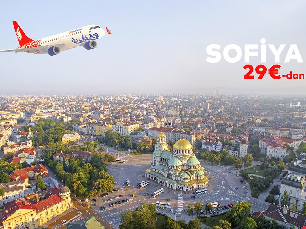 Европа на ладони. В Болгарию за 29 евро – ФОТО