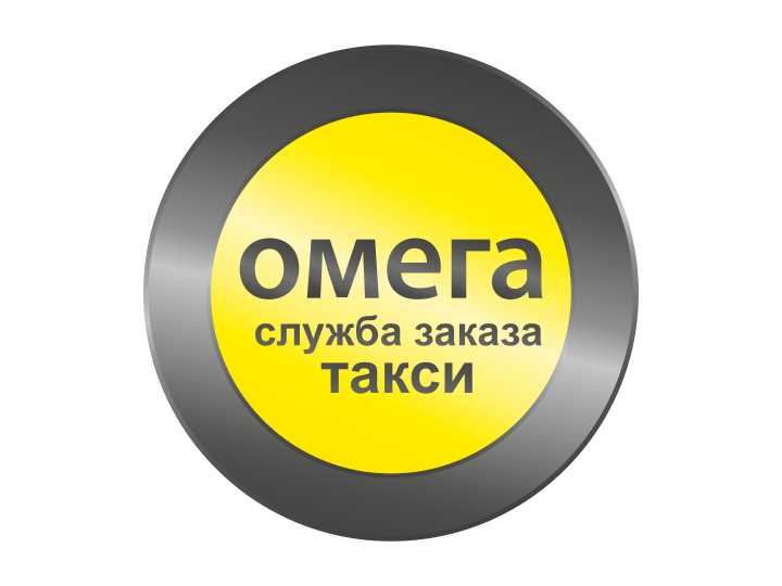 «ОМЕГА»: Выгодная и комфортная Служба заказа такси в Баку, имеющая целый ряд преимуществ – ФОТО