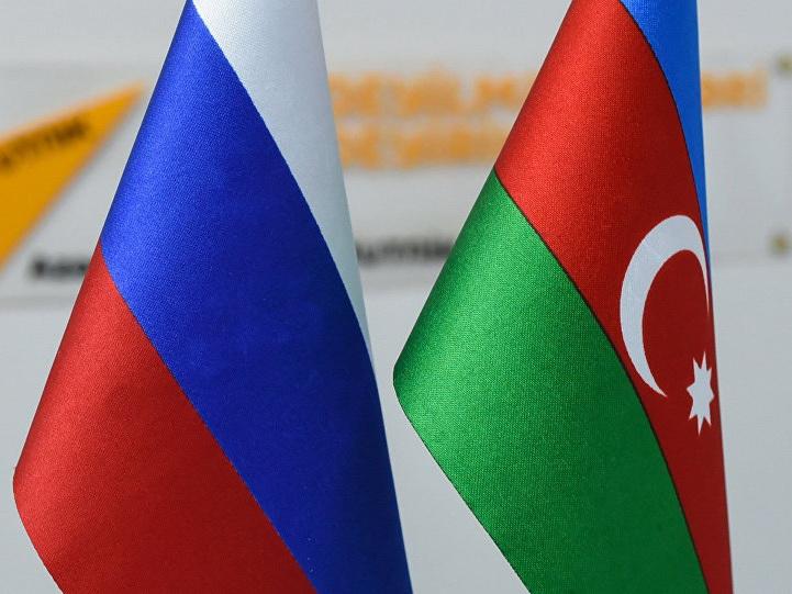 Определена дата очередной встречи по демаркации азербайджано-российской границы