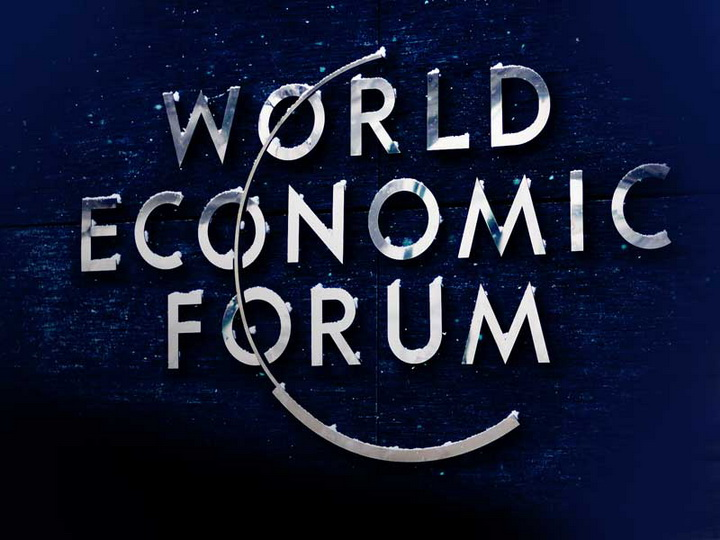 Давос-2018: Создание общего будущего в разобщенном мире – ВИДЕО