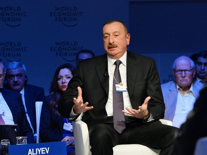 Президент Ильхам Алиев в Давосе: «Нужно забыть о нефти и газе. Цель – диверсификация экономики» - ВИДЕО - ДОПОЛНЕНО