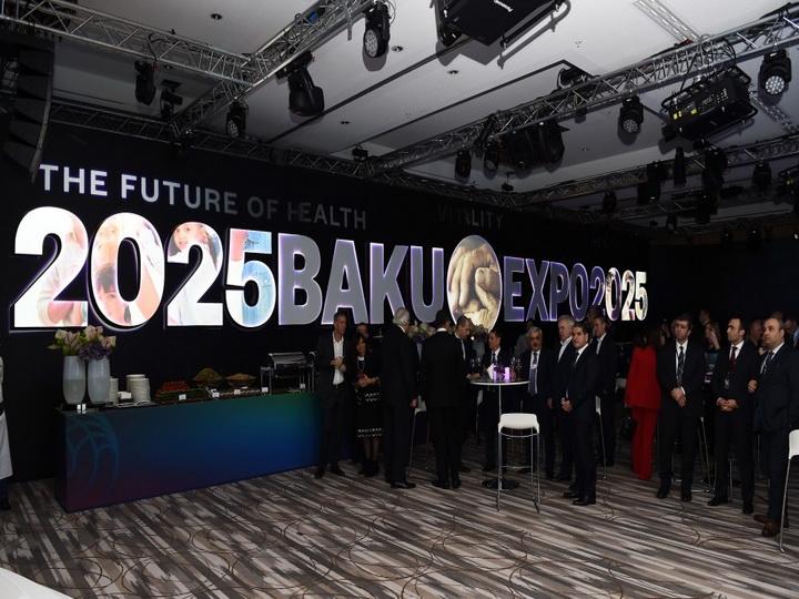 В Давосе состоялась презентация Баку на проведение Expo-2025 - ФОТО