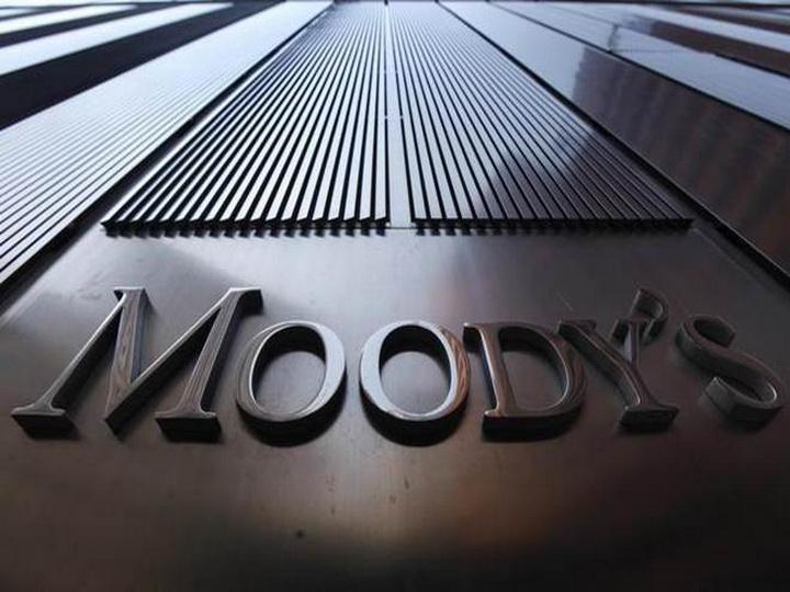 Moody`s ждет роста ВВП Азербайджана в 2018 году в 1,5%