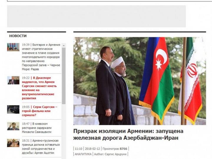 Армянские СМИ: Если мы так и будем продолжать, Ильхам Алиев вернет не только Иреван, но и войдет в дом каждого из нас