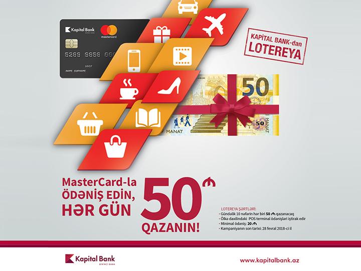Более 100 владельцев MasterCard от Kapital Bank выиграли по 50 манатов каждый