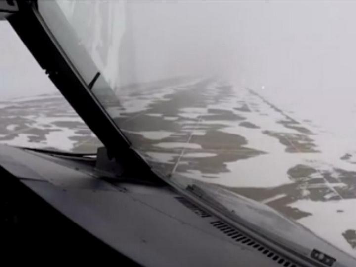 Видео погибшего пассажира: Вот так пилотам сегодня приходится сажать самолёты