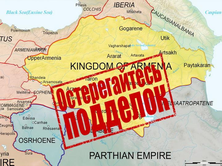 «Что скрывает ложь». Почему прокремлевское издание «Взгляд» тиражирует провокационные материалы об Азербайджане?