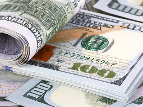 Официальный курс маната ко всем валютам на 13 февраля