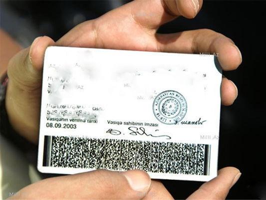 В Азербайджане обсуждают вопрос госпошлин за выдачу удостоверений личности лицам младше 15 лет