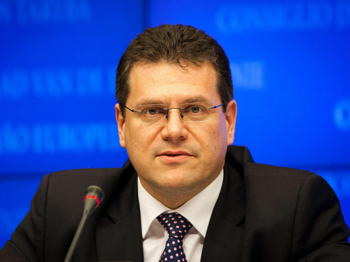 ЕС изучает возможности экспорта в Европу газа Ирана и Туркменистана