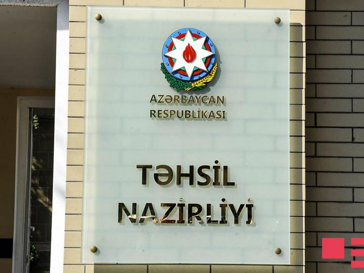 В вузах Азербайджана c сегодняшнего дня одно лицо не сможет исполнять обязанности завкафедрой и декана
